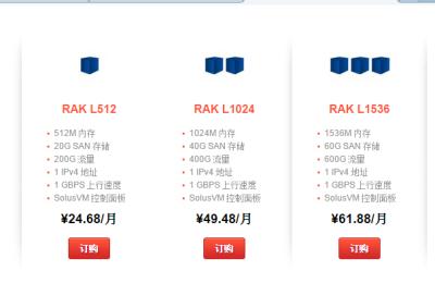 RAKsmart美国VPS服务器大幅降价