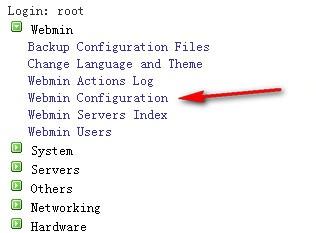 webmin配置