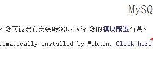 安装mysql数据库