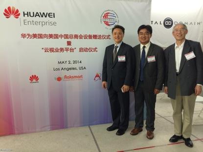 RAKsmart 与电信,联通,华为 共建云平台 赠与 中美总商会