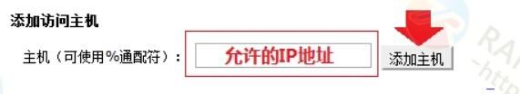 非动态 IP