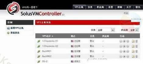 香港VPS哪家好? 好用的香港VPS推荐
