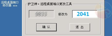 RAKsmart Windows VPS修改3389端口的方法