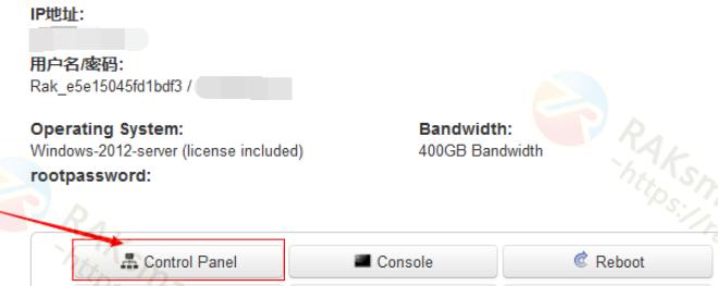 RAKsmart美国VPS登录solusVM面板简单方法