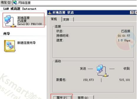 RAKsmart Windows美国服务器添加单IP整段IP方法