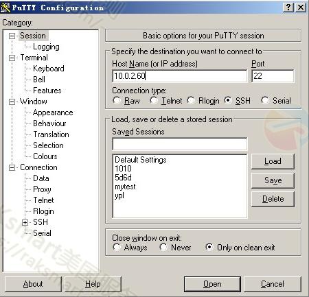 使用Putty登录RAKsmart Linux美国服务器方法