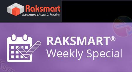 RAKsmart特价服务器租用推荐