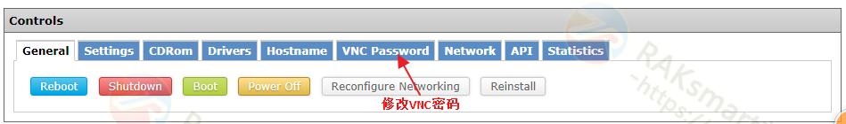 SolusVM面板修改VNC登录密码
