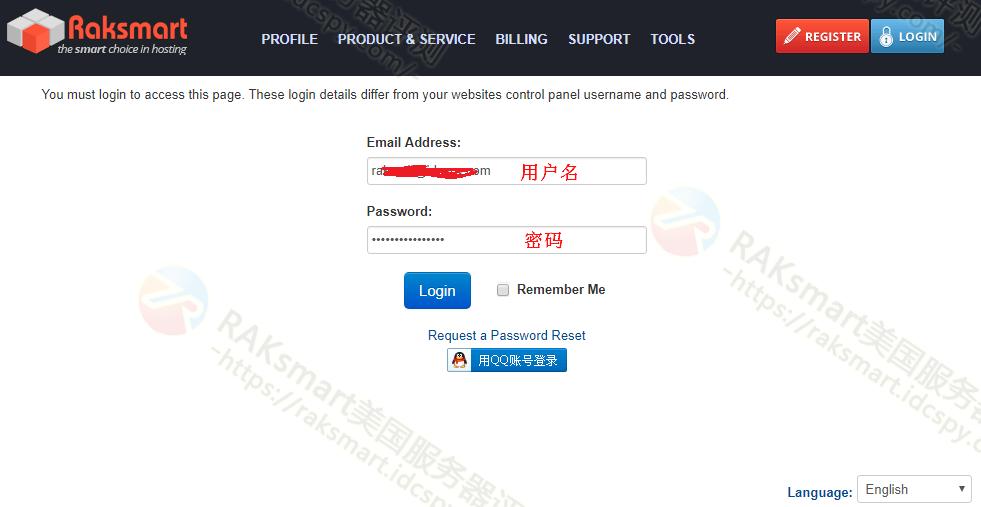 raksmart官网账户登录