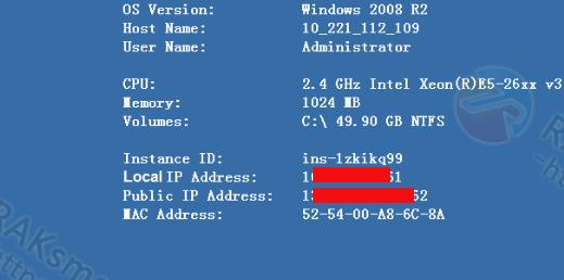 VNC客户端与服务器端连接