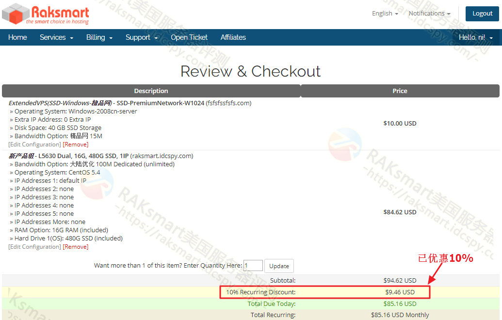 RAKsmart服务器账单页面