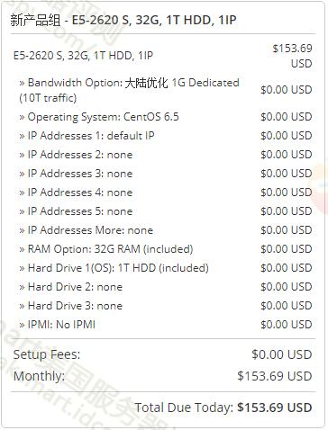 RAKsmart大带宽高防御美国服务器
