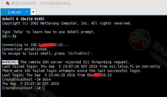 XShell成功连接raksmart vps
