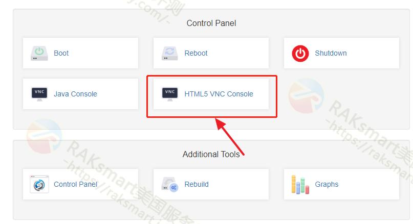 RAKsmart HTML5 VNC Console功能