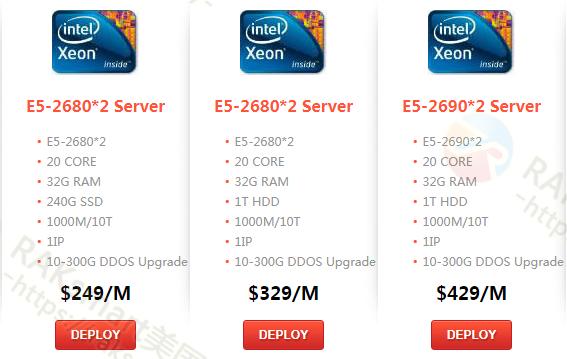 RAKsmart E5系列高配置美国服务器方案介绍