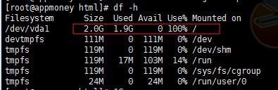 linux vps查看硬盘大小