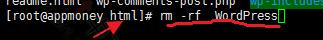 centos7文件(文件夹)删除命令