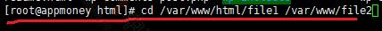 centos7文件(文件夹)移动命令