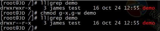 Centos7系统使用chmod修改文件权限