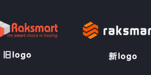 RAKsmart新旧logo图
