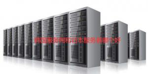 韩国服务器和日本服务器对比评测