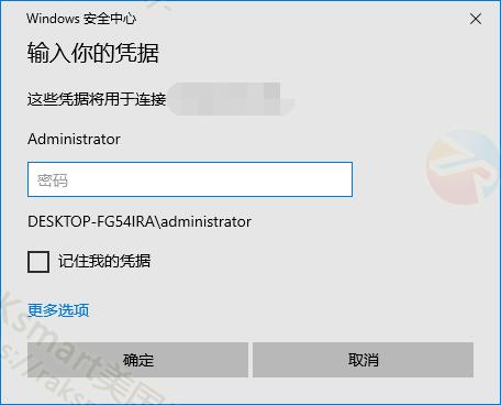 远程连接RAKsmart VPS