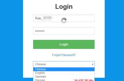 登录RAKsmart Windows VPS控制面板