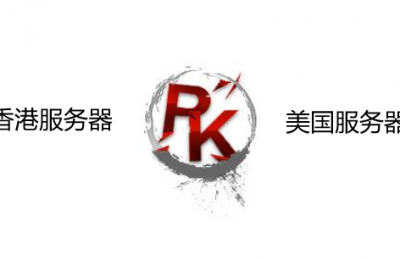 香港服务器和美国服务器哪个好