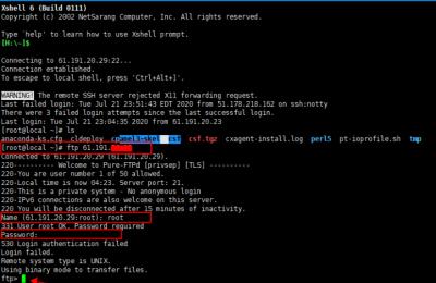 RAKsmart Linux VPS/服务器登录FTP操作流程截面图