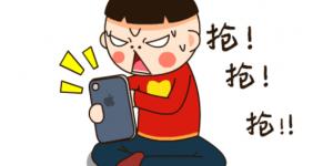 RAKsmart香港服务器抢购