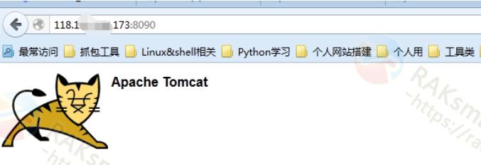 第二个Tomcat启动成功
