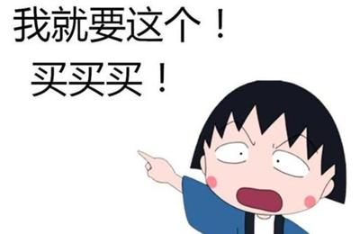 RAKsmart日本站群服务器优惠