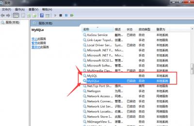 启动phpStudy MySQL