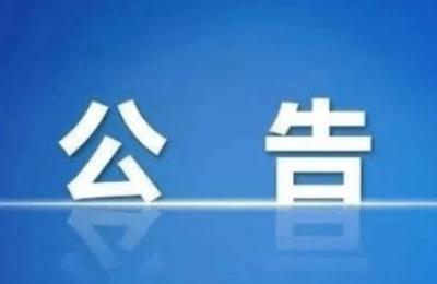 RAKsmart香港机房网络维护通知