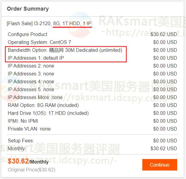 RAKsmart美国服务器大陆优化100M配置详情