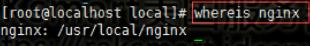 查看Nginx安装位置