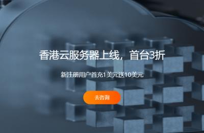RAKsmart香港云服务器方案上线